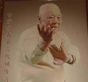 Pien Sun Wing Chun Kung Fu