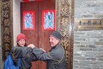 yip man, wing chun in china, wing chun in hong kong, wing chun in melbourne, kung fu, kung fu in melbourne, wing chun sifu, wing chun masters, sifu garry, sifu linda, shaolin jee shin, jee shin wing chun, traditional wing chun, william cheung, childrens martial arts, martial arts in greensborough, kids martial arts, shaolin, greensborough wing chun, ,